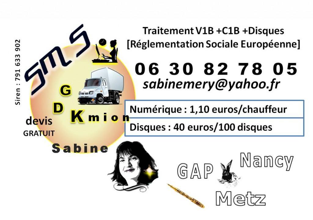 CDVSMSGDK16rouge